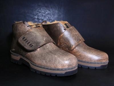 Ботинки зимние 1101